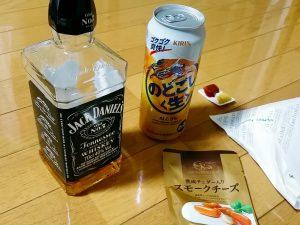 ジャックダニエルで一人飲み