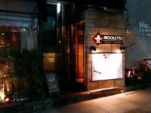 リゴレット仙台の入り口