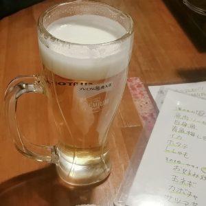 ニッカツの生ビール