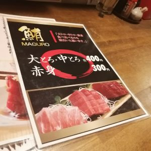 桜坂のおすすめ