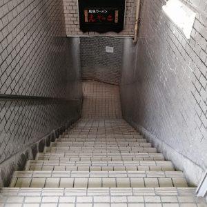 えぞっこの階段