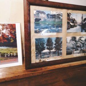 四季の写真